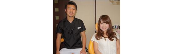 クリーン歯科の診療方針